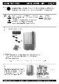 Mass Combi 12/4000-200 (120 V)